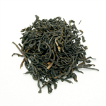 Ceylon Orange Pekoe - Pint (4.5 oz.)